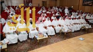 الجمعية العلمية السعودية للقرآن الكريم وعلومه تجيز 136 حافظاً وحافظة للقرآن الكريم