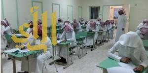 تعليم وادي الدواسر ينهي اختبار التصفية لأولمبياد المواد العلمية