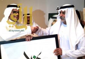 فنون وثقافة المدينة المنورة تشارك في معرض الفن التشكيلي في دبي