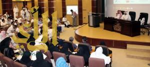 مستشفى حراء بمكة المكرمة ينظم ندوة توعوية بمناسبة اليوم العالمي لـمرض السكري