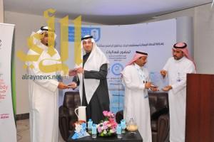 وزارة الصحة تشارك باليوم العالمي للسكري بمستشفى الملك عبدالعزيز الجامعي