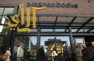 """""""أمازون"""" تفتتح أول متجر لها على أرض الواقع في سياتل"""
