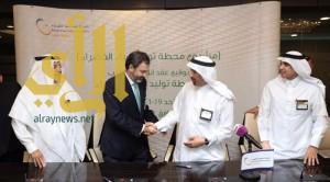 تبوك : توقيع عقد إنشاء محطة توليد ضباء الخضراء