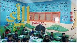 معلم يحول فصلا مدرسيا إلى بيئة صفية جاذبة