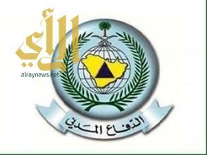"""""""مدني الباحة"""" يرفع مستوی الاستعداد والجاهزية لمواجهة التقلبات الجوية خلال الايام القادمة"""