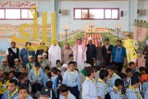 متوسطة حسان بن ثابت بطريب تقيم مهرجان الطفل