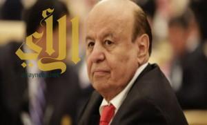 الرئيس اليمني يوجه بتسيير أعمال الوزارات من عدن