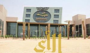جامعة شقراء تعلن قبول أكثر من 200 طالب في الفصل الثاني