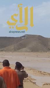 طيران الأمن ينقذ تسعة أشخاص احتجزوا بسبب الأمطار في ينبع