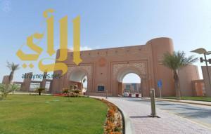"""إنطلاق حملة """"معاً من أجل مجتمع صحي"""" بجامعة الملك فيصل"""