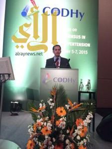 الاستشاري الشاب أبو عوجاء يعرض تجربة المملكة في السكري والسمنة بمؤتمر عالمي