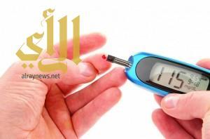 دراسة جديدة : 13 % من سكان السعودية مصابون بالسكري