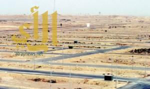 توزيع أراضي سكنية للممنوحين في بيشة
