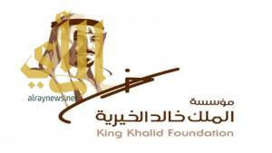الأميرة موضي بنت خالد  تعقد اجتماع بجمعية الجنوب النسائية بأبها