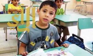 المملكة تتيح التعليم لـ 131 ألف طالب سوري