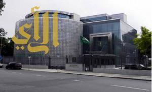 السفارة السعودية ببرلين تحذر من مظاهرات لجماعات معادية للإسلام بألمانيا