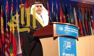 وزير التعليم: المملكة داعم رئيس لليونسكو من اجل مواصلة رسالتها الإنسانية