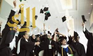 السعودية تتفوق عالميا في نسبة الحراك الدولي لطلابها بنسبة 9،2%