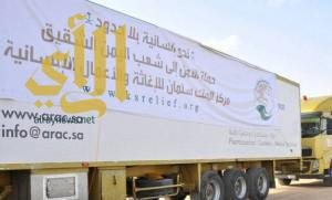 مركز الملك سلمان للإغاثة يسير قافلة مساعدات لمتضرري تشابالا في اليمن
