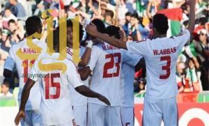 الإمارات تمطر شباك تيمور بـ 8 أهداف