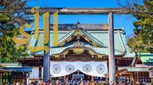انفجار في مزار ياباني مثير للجدل