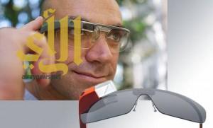 نظارات جوجل الذكية بدون عدسات زجاجية