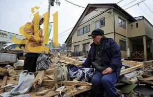زلزال قوي يضرب جنوب غرب اليابان