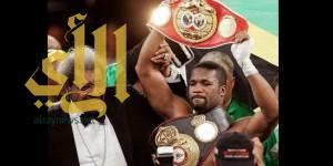 مصرع بطل الملاكمة السابق اونيل بيل