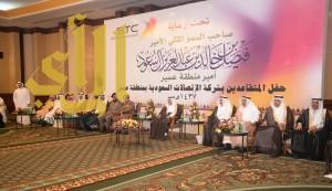 وكيل إمارة منطقة عسير يرعى حفل تكريم 100 متقاعد من شركة الاتصالات