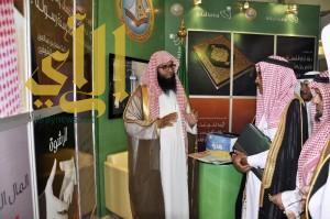 """هيئة عسير تشارك """" وطننا أمانة """" بمعرض توجيهي وبرامج تجوب كافة المحافظات"""