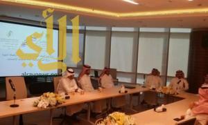 7 ورش عمل تناقش نظام العمل والإرشاد المهني ضمن منتدى الموارد البشرية في جدة