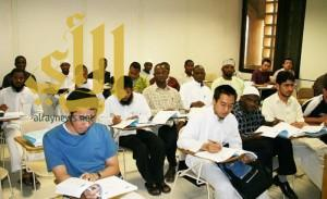 بدء استقبال طلبات التسجيل في دبلوم التأهيل اللغوي بجامعة أم القرى