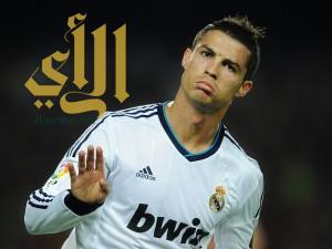 رونالدو يضفي المزيد من الغموض حول مستقبله مع ريال مدريد