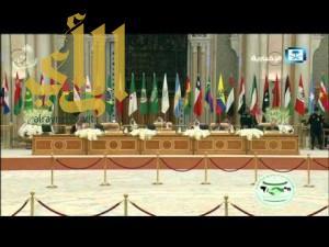 اختتام أعمال القمة الرابعة للدول العربية ودول أمريكا الجنوبية