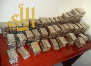 ضبط 320 كجم من الحشيش والقبض على مهربيه في محافظة الدرب بجازان