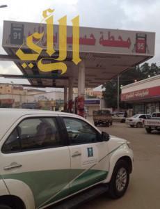"""""""التجارة"""" تغلق خمس محطات وقود مخالفة في جدة"""