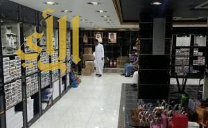 """""""التجارة"""" تكشف مواطنًا تستر على وافد لإدارة 10 محال ساعات"""