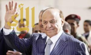الرئيس اليمني يعود إلى عدن برفقة عدد من الوزراء