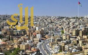 المملكة تسلم الأردن ثلاثة مطلوبين هاربين من العدالة