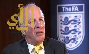 تقليص عدد فرق الدوري الإنجليزي في 2019