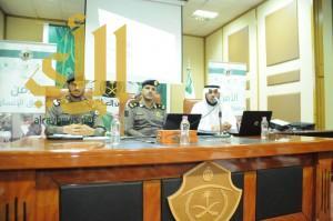 برعاية القحاط محاضرة بعنوان الأمن وحقوق الانسان بشرطة الجوف