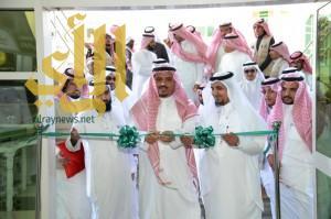 تدشين الملتقى التربوي الأول بين جامعة الملك خالد وتعليم عسير