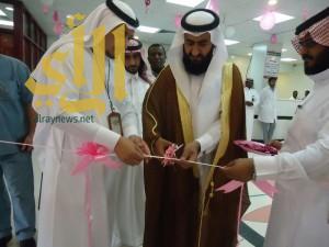 آل محسنه يدشن فعاليات التوعية الصحية لسرطان الثدي بمستشفى الفرشة
