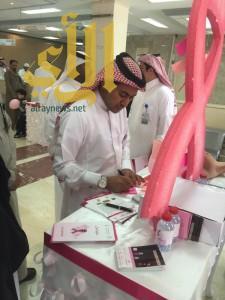 فعاليات اليوم العالمي لسرطان الثدي بمستشفى عسير المركزي