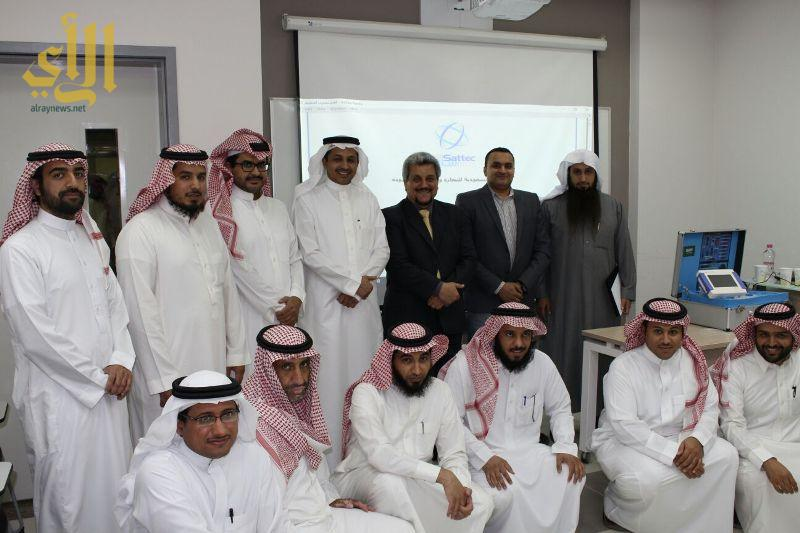 كلية الشرق العربي تسجيل دخول
