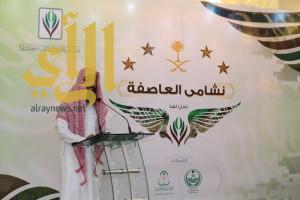 """تدشين حملة """"نشامى العاصفة"""" لدعم جنود الوطن وأسر الشهداء بشرورة"""