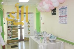 مستشفى الخميس للولادة والأطفال يختتم فعاليات اليوم التوعوي لبرنامج  الكشف المبكر لحديثي الولادة