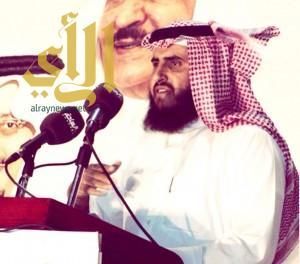 قصيدة للشاعر ذيب بن سعيد آل سوده