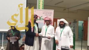 """ابتدائية الرشيد ومتوسطة جابر بن حيان بالعرين تبدأ بتفعيل برنامج """"فطن"""""""
