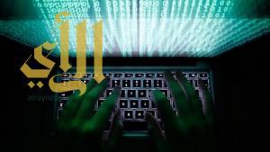 التحذير من برنامج تجسس إلكتروني يراقب مستخدمي شبكة الإنترنت
